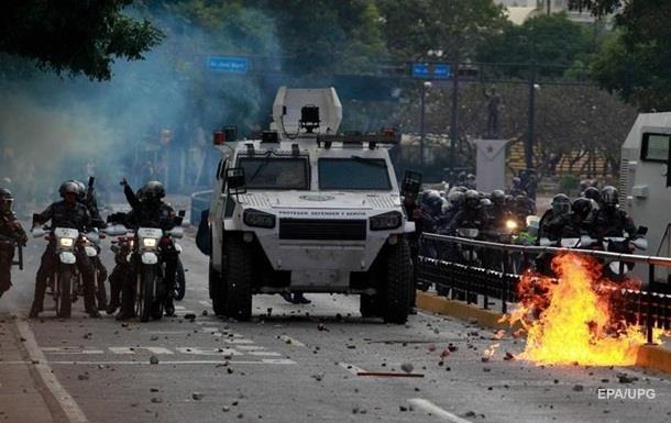 США поддержали переворот в Венесуэле. Чего ожидать