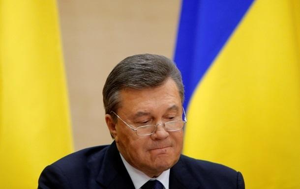 Янукович получил 13 лет за госизмену