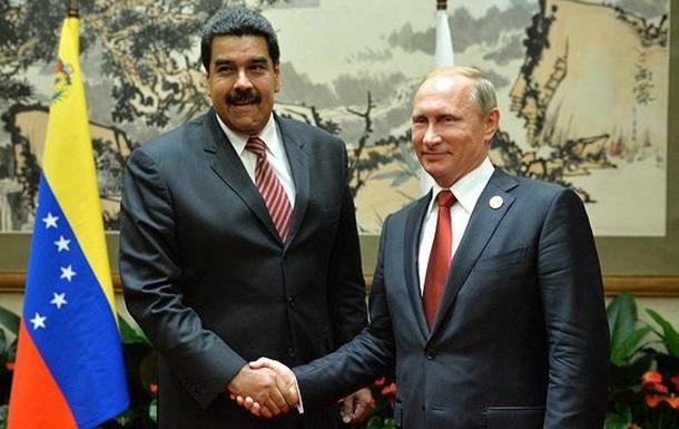 Надо ли Венесуэле возвращать долги России