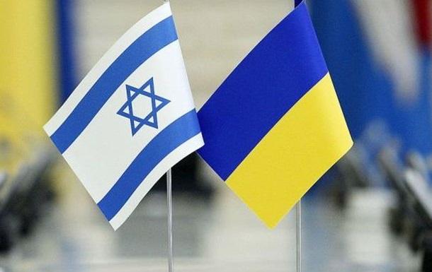 Главный раввин Киева Маркович оценил подписание Соглашения о ЗСТ с Израилем