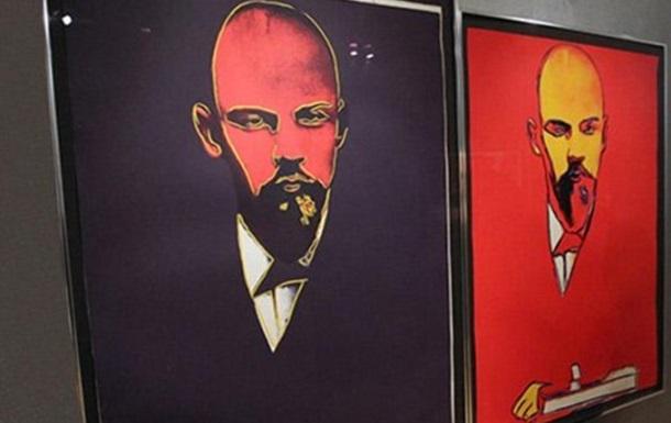 Портреты Ленина, написанные Уорхолом, продали за $147 тыс