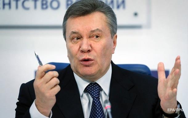 У Порошенко оценили приговор Януковичу