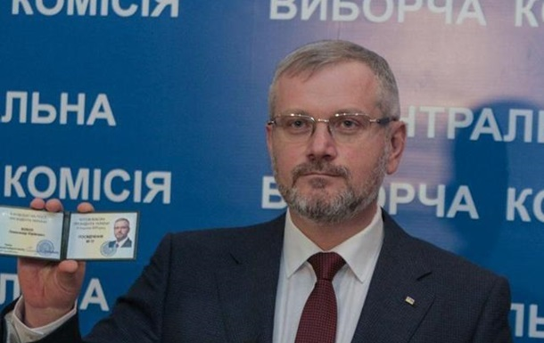 Выборы скоро: ЦИК зарегистрировал Александра Вилкула кандидатом в президенты