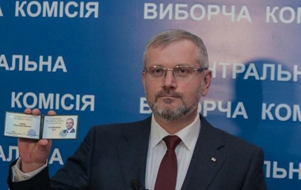 ЦИК зарегистрировал Вилкула кандидатом в президенты