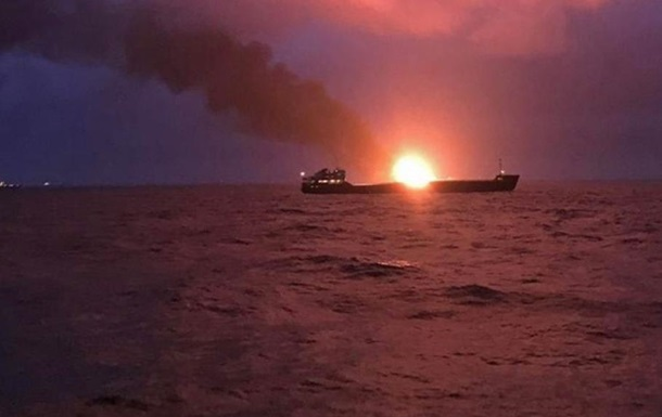 Пожар судов в Черном море: спасенных моряков выписали из больницы