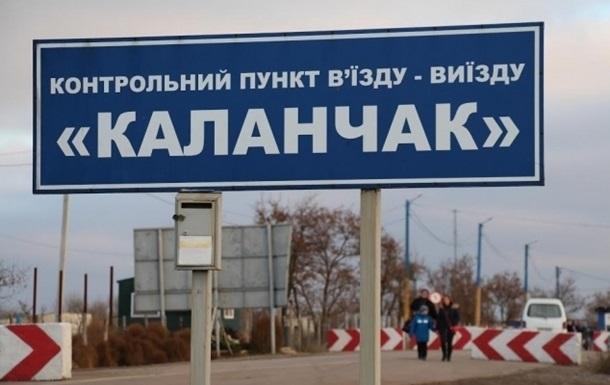 На КПВВ Чаплынка и Каланчак ограничили пропуск транспорта