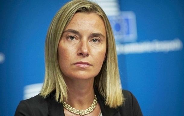 Кризис в Венесуэле: в ЕС сделали заявление