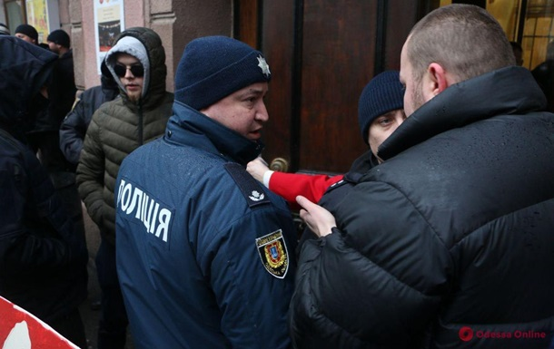 В Одессе полиция задержала трех зоозащитников