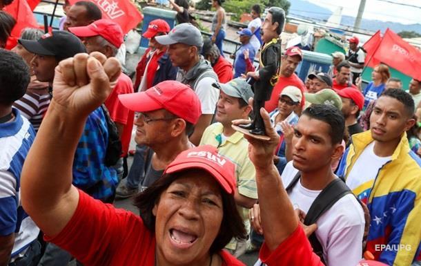 МВФ предсказывает рост инфляции вВенесуэле до10 млн. процентов