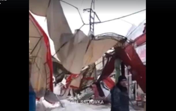 На рынке в Харькове частично обрушилась крыша