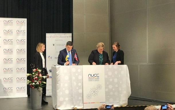 Гройсман зовет норвежцев добывать в Украине газ