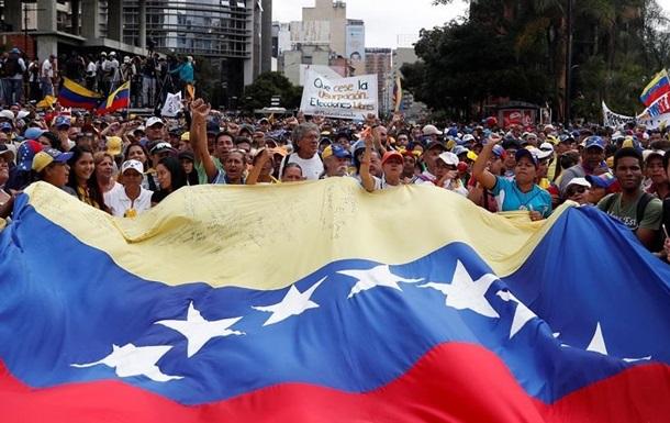 Рай-страна в аду: что происходит в Венесуэле