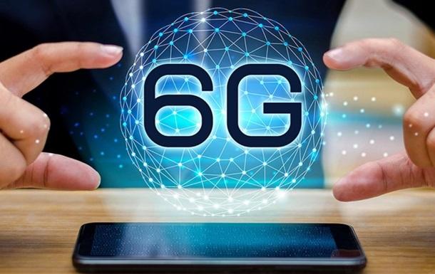 Компания LG начала разрабатывать 6G