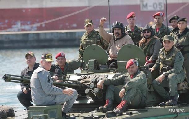 Операція США, ультиматум ЄС. Ситуація у Венесуелі