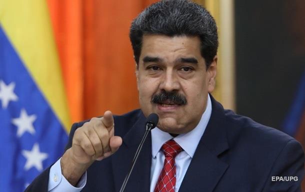 Мадуро наказав Трампу  забрати руки  від Венесуели