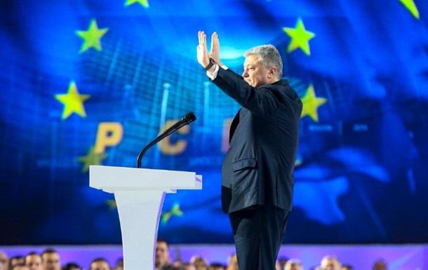 Порошенко объявил об участии в выборах 2019 в Украине