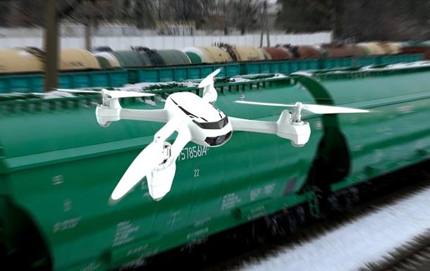 В Укрзализныце намерены применять дроны против воров