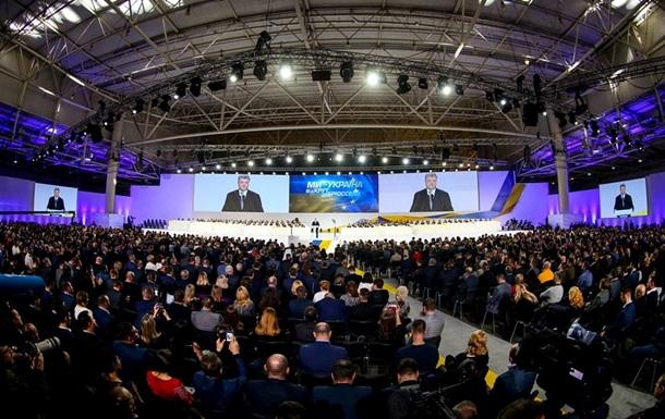 На форуме Порошенко пугали Путиным