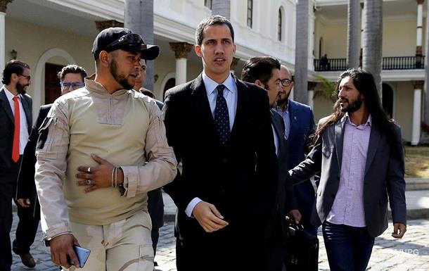 В Венесуэле начали расследование в отношении лидера оппозиции