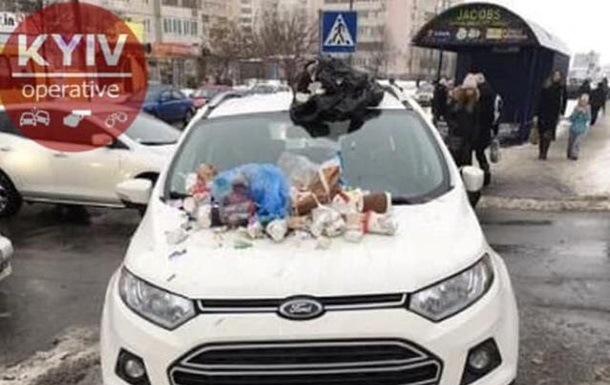 In Kiev, the hero parking threw garbage