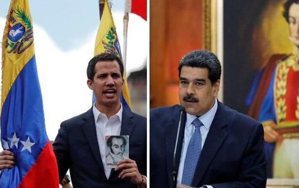 Холодная война: что происходит в Венесуэле