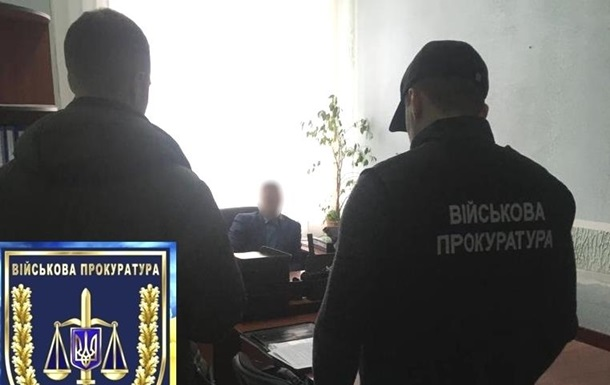 В Житомире на взятке поймали главу госэкологического надзора