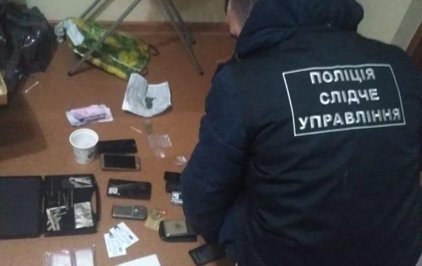 В Украине накрыли крупный наркокартель