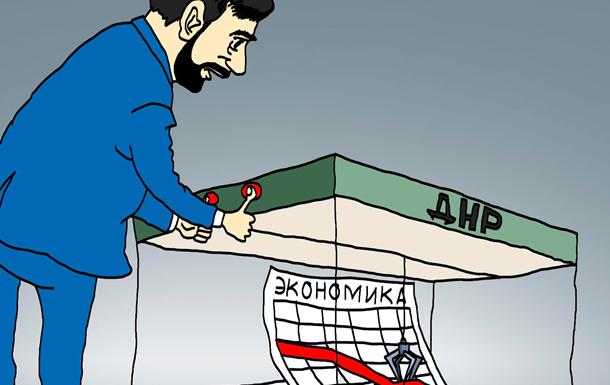 Экономика ДНР умирает