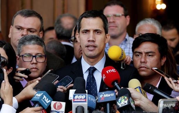 Трамп поздравил Гуайдо с получением президентских полномочий