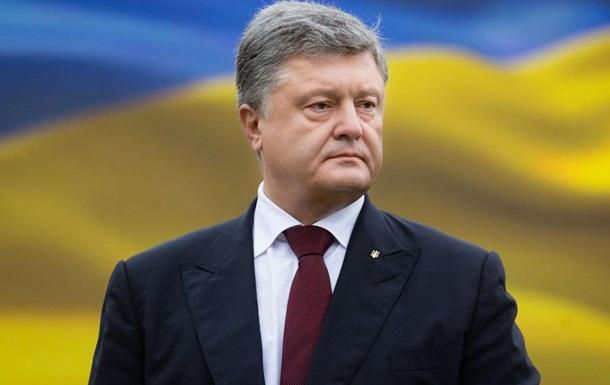 Порошенко приказал вернуть Донбасс