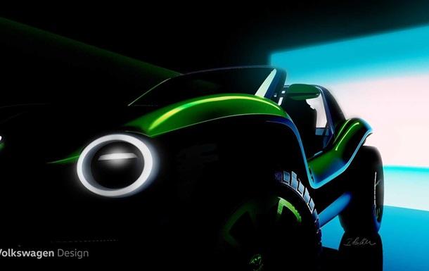 Volkswagen показал внешность электробагги
