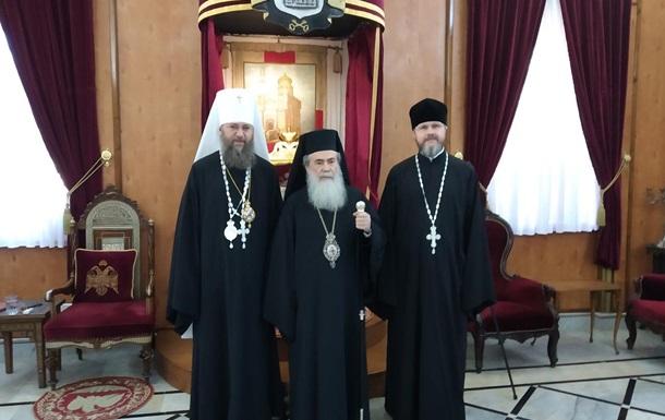 Феофил встретился с украинской делегацией после реставрации Храма Гроба Господня