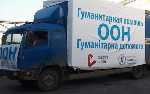 В ООН назвали сумму для реализации гуманитарных проектов в Украине