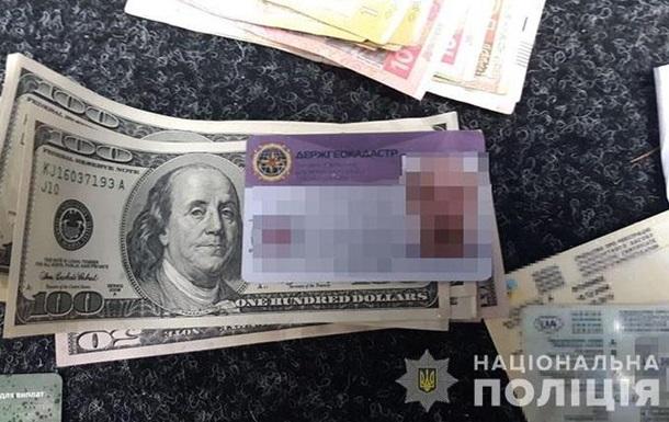 Топ-чиновника Госгеокадастра Львова поймали на взятке $32 тысячи