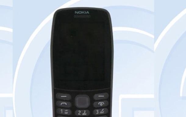 У Мережі показали новий кнопковий телефон Nokia