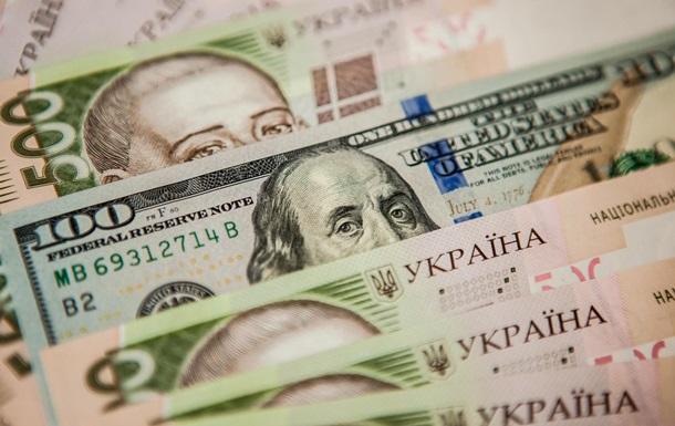 Курсы валют на 1 февраля: гривну незначительно укрепили