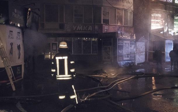В Киеве на Дарнице горели МАФы
