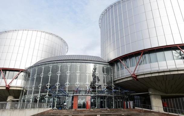 ЄСПЛ зобов язав Москву сплатити Тбілісі 10 млн євро за депортацію грузинів