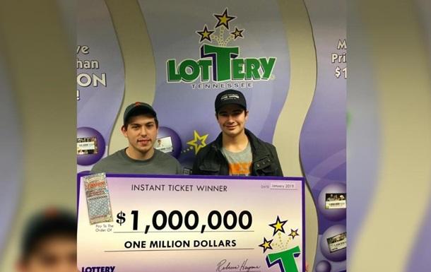 Американец выиграл миллион долларов в лотерею в свой день рождения