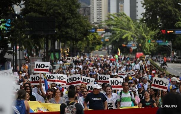 Кризис в Венесуэле: ЕС создает контактную группу