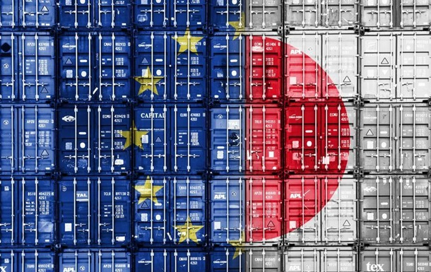 Набула чинності угода про найбільшу у світі ЗВТ