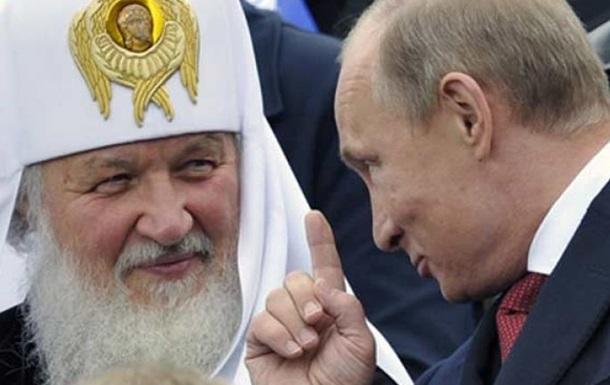 Границы  Русского мира  не заканчиваются нигде