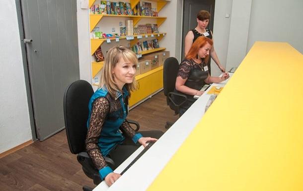 В Укрпочте рассказали, как научили сотрудников улыбаться