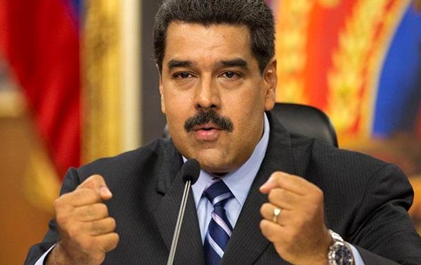 Подарок для Мадуро: Евросоюз создает контактную группу