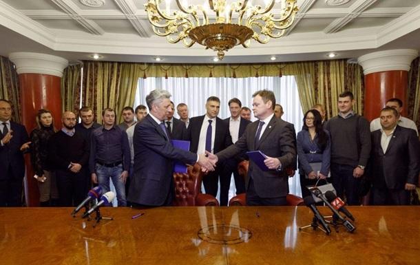 Бойко подписал с Аграрной радой меморандум о поддержке
