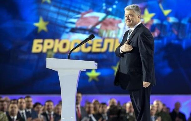 Кандидат Порошенко: томос,  прочь от Москвы  и Украина как региональный лидер.Ч2