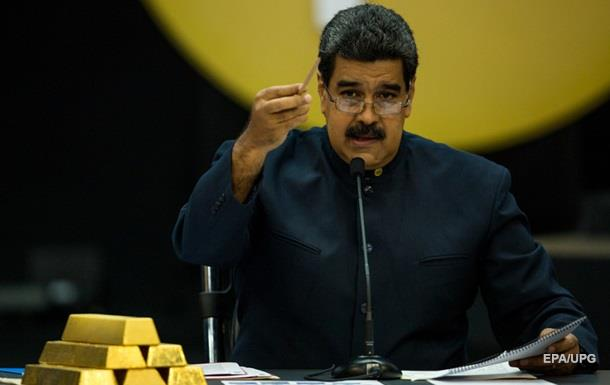 Венесуэла отложила вывоз золота из страны − СМИ