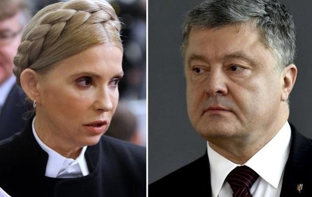 Порошенко VS Тимошенко. Украинцы сказали кого выберут