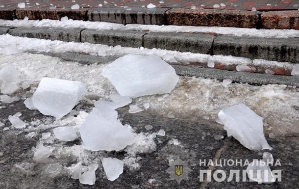 In Poltava an ice block fell on a child