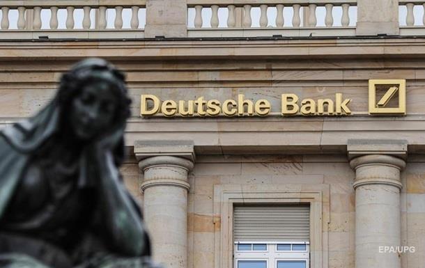 Deutsche Bank отказался дать кредит Трампу для предвыборной кампании